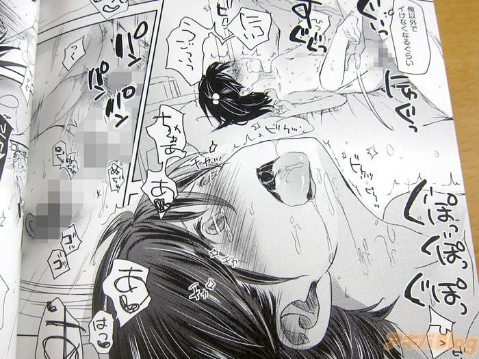 【画像あり】ロリロリの中学生がセックスする漫画が発売 秋葉原で大量に並べられる [転載禁止]©2ch.net [462593891]YouTube動画>1本 ->画像>550枚